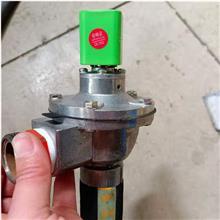 厂家定制 直角带螺母电磁阀 淹没式直角式脉冲阀 除尘器控制系统