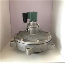 除尘器控制系统 大螺母脉冲阀 直角带螺母电磁阀 支持定做