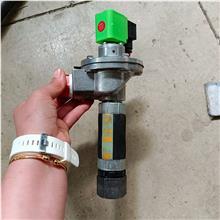 除尘器控制系统 大螺母脉冲阀 直通式1.5寸脉冲阀 淹没式电磁阀