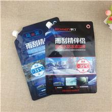 汽车润滑油包装袋 2KG油漆吸嘴袋 汽车玻璃水车蜡包装袋