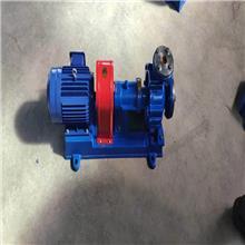 现货销售 自吸式离心泵 单级离心泵 自吸式离心油泵 质量放心