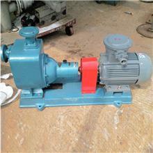 长期供应 离心泵 化工离心泵 大流量离心泵 优良选材