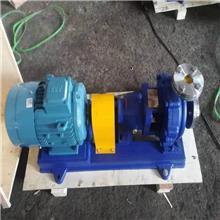 批发 导热油离心泵 不锈钢离心泵 单级离心泵 可定制
