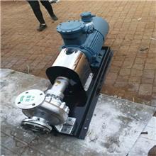 按需出售 单级离心泵 CYZ离心泵 自吸式离心泵 欢迎订购