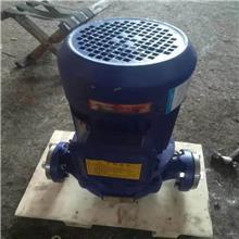厂家供应 铸铁自吸式离心泵 铸铁化工离心泵 不锈钢离心泵 欢迎订购