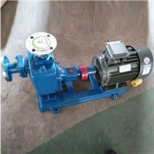 供应 不锈钢离心泵 离心泵 铸铁自吸式离心泵 售后无忧