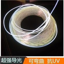 塑胶通体LED光纤条 音箱汽车数码产品用超亮MMA软光纤 1mm侧发光