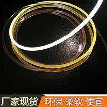 东莞厂家供应TPU1mm-5mmLED软光纤PU环保软光纤发光条汽车氛围灯条