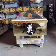 泰玛 殡葬用品棺材 冷藏不锈钢全铜管水晶棺手提冰棺 冰床殡仪馆冰棺