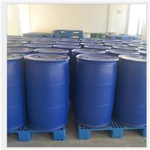 山东实力厂家供应 亚杜兰异丙醇 萃取剂 大量现货出售 欢迎订购