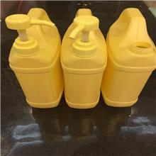 批发1.5升 Pe洗洁精瓶子  酒店洗洁精桶 洗涤带泵头塑料瓶