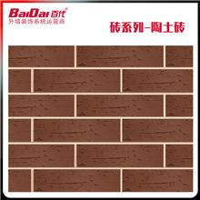 湖南软瓷生产厂家 软瓷墙面砖价格 软瓷石材厂家销售 欢迎选购