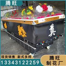 水晶棺厂家拉丝不锈钢抬杠款黑色冰棺全铜管智能冰棺尸体冷冻冷藏棺材