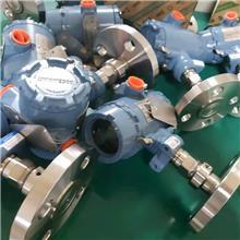 差压式流量变送器 单法兰压力变送器厂家 防爆型压力变送器价格
