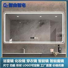 智由智宅装饰卫浴镜 酒店壁挂无边框智能浴室镜  智能卫浴镜子生产加工厂家 价格可议