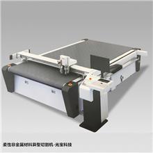 隔热膜切割机 反光膜激光切割机 覆膜切割机 钢化保护膜切割机 手机薄膜切割机