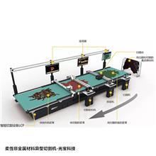 纸张裁剪机 帆布裁剪机 龙门裁剪机 全自动激光裁剪机 智能裁剪机器设备