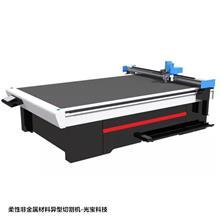膜切机 切割膜 手机钢化膜切割机 薄膜切割机 激光裁膜机 保护膜激光切割机