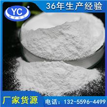 焦磷酸钠 工业级磷酸四钠 水处理 育才化工 厂家供应