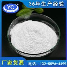 育才化工软水剂 磷酸四钠 焦磷酸钠生产厂家 量大从优