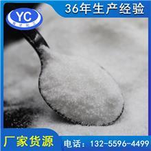 育才化工现货供应磷酸三钠 洗涤锅炉 软水剂