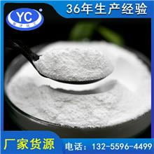 焦磷酸钠  工业级焦磷酸钠 育才化工生产厂家