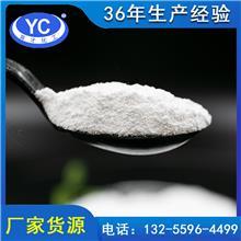 育才化工焦磷酸钠批发 分散剂  焦磷酸钠厂家