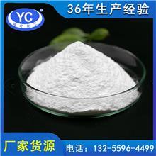 焦磷酸钠 工业级洗涤助剂 育才化工 价格优惠