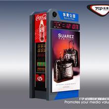 广东户外LED灯箱生产厂家 高亮度LED广告灯箱