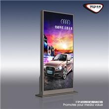 厂家户外滚动LED灯箱批发 批发LED广告灯箱 价格实惠 欢迎选购