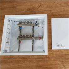 地暖分水器安装箱 暗装拆装式铁箱 嵌入式安装箱