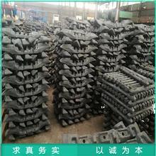 综采煤机90S012107-1刮板 总长710mm刮板 锻造牛角刮板