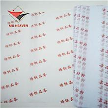 厂家出售薄页纸 LOGO印刷 纯色内衬纸定制图案