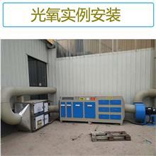 光解废气净化器 空气净化器设备 莱克光氧活性炭一体机 光氧活性炭一体机过滤箱 使用寿命长