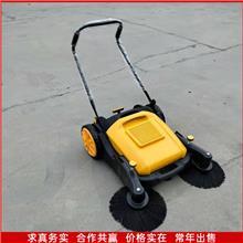 手推式道路双刷扫地机 天窗清扫机 工业清洁扫地机 山东扫地机