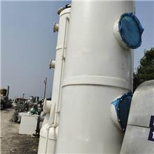 按需出售 pp废气喷淋塔 碳钢喷淋塔 废气喷淋塔 价格合理