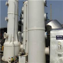 按需定制 pp卧室喷淋塔 废气塔喷淋塔 废气喷淋塔 规格多样