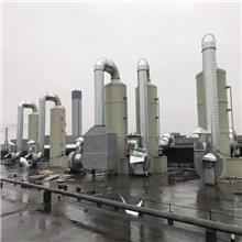 长期销售 空气净化喷淋塔 pp废气喷淋塔 PP喷淋废气净化塔 服务贴心