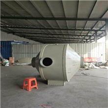 现货批发 pp废气喷淋塔 碳钢喷淋塔 不锈钢PP喷淋塔 可订购