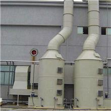 按需定制 废气塔喷淋塔 碳钢喷淋塔 PP喷淋废气净化塔 质量放心