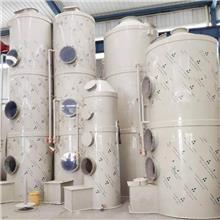 长期定制 喷淋塔 废气喷淋塔 空气净化喷淋塔 优良选材