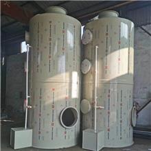 长期定制 碳钢喷淋塔 废气塔喷淋塔 pp卧室喷淋塔 可定制