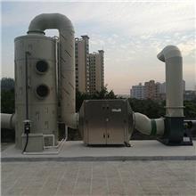按需出售 不锈钢喷淋塔 PP喷淋废气净化塔 pp废气喷淋塔 诚信经营