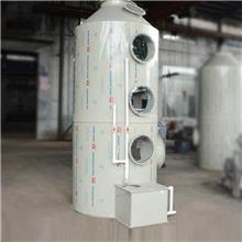 按需供应 不锈钢PP喷淋塔 空气净化喷淋塔 pp废气喷淋塔 质量优良