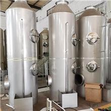 碳钢喷淋塔 优良选材 规格多样 不锈钢喷淋塔 pp废气喷淋塔