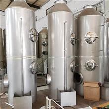 长期供应 pp废气喷淋塔 废气塔喷淋塔 不锈钢喷淋塔 优良选材