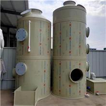 按需出售 不锈钢PP喷淋塔 碳钢喷淋塔 废气塔喷淋塔 按需定制