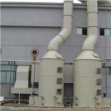 pp卧室喷淋塔 pp废气喷淋塔 规格多样 废气塔喷淋塔 销售