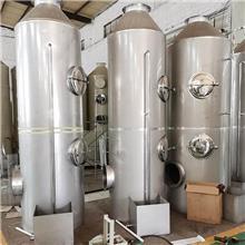 长期供应 不锈钢喷淋塔 碳钢喷淋塔 空气净化喷淋塔 支持定制