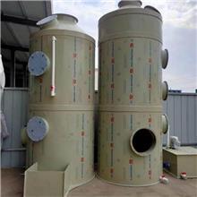供应 空气净化喷淋塔 废气喷淋塔 pp废气喷淋塔 加工定制
